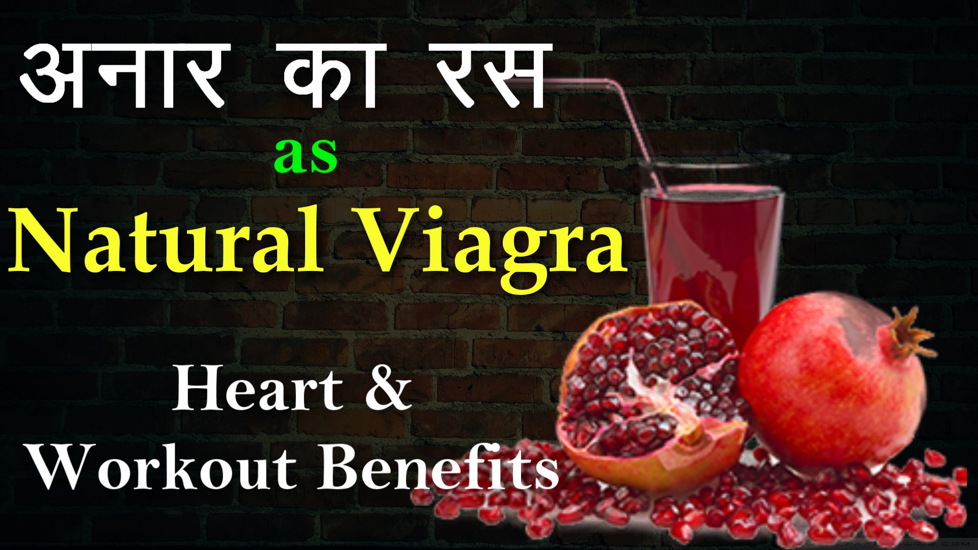 How to good in bed? Natural Viagra