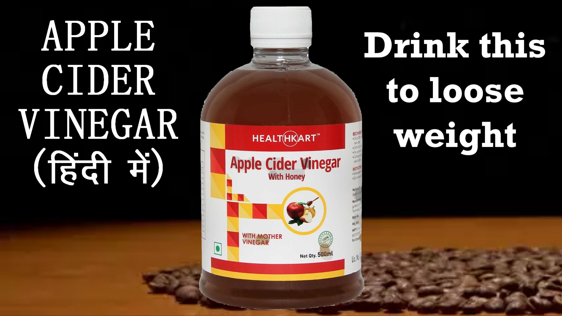 Apple Cider Vinegar | A Magical Drink | Weight Loss & Other Benefits