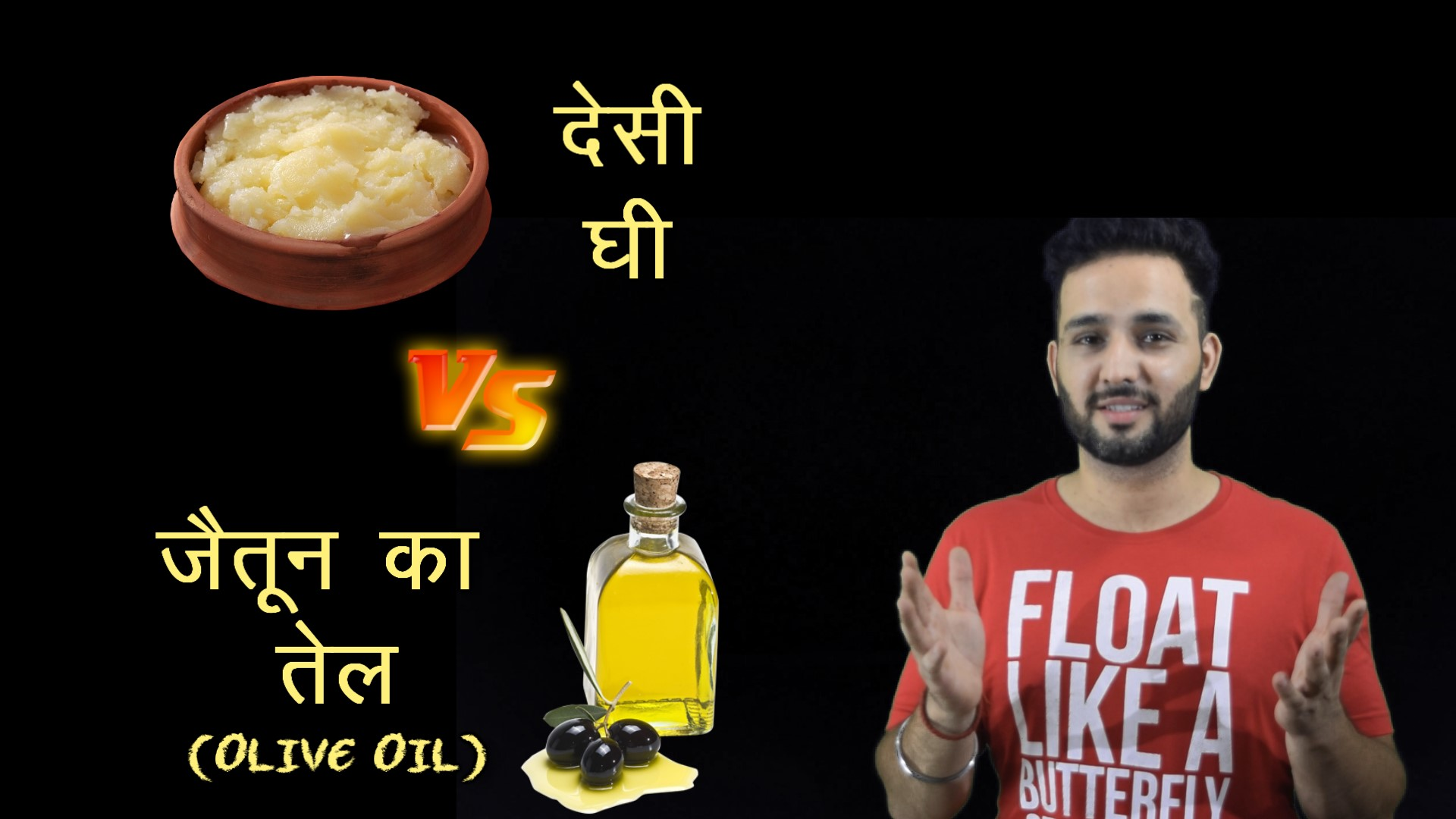 Olive Oil Vs Desi Ghee | How to choose your cooking oil