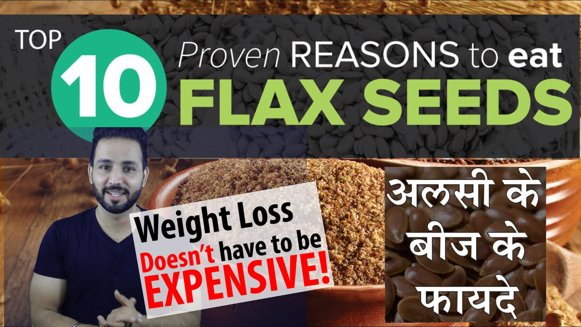 How to eat Flax Seeds - The Super Food?