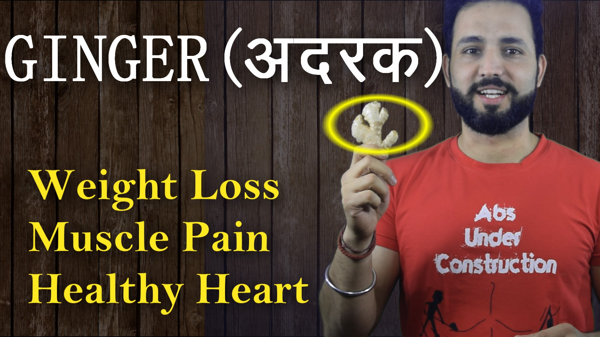 Health Benefits of Ginger | Why you should not avoid it?