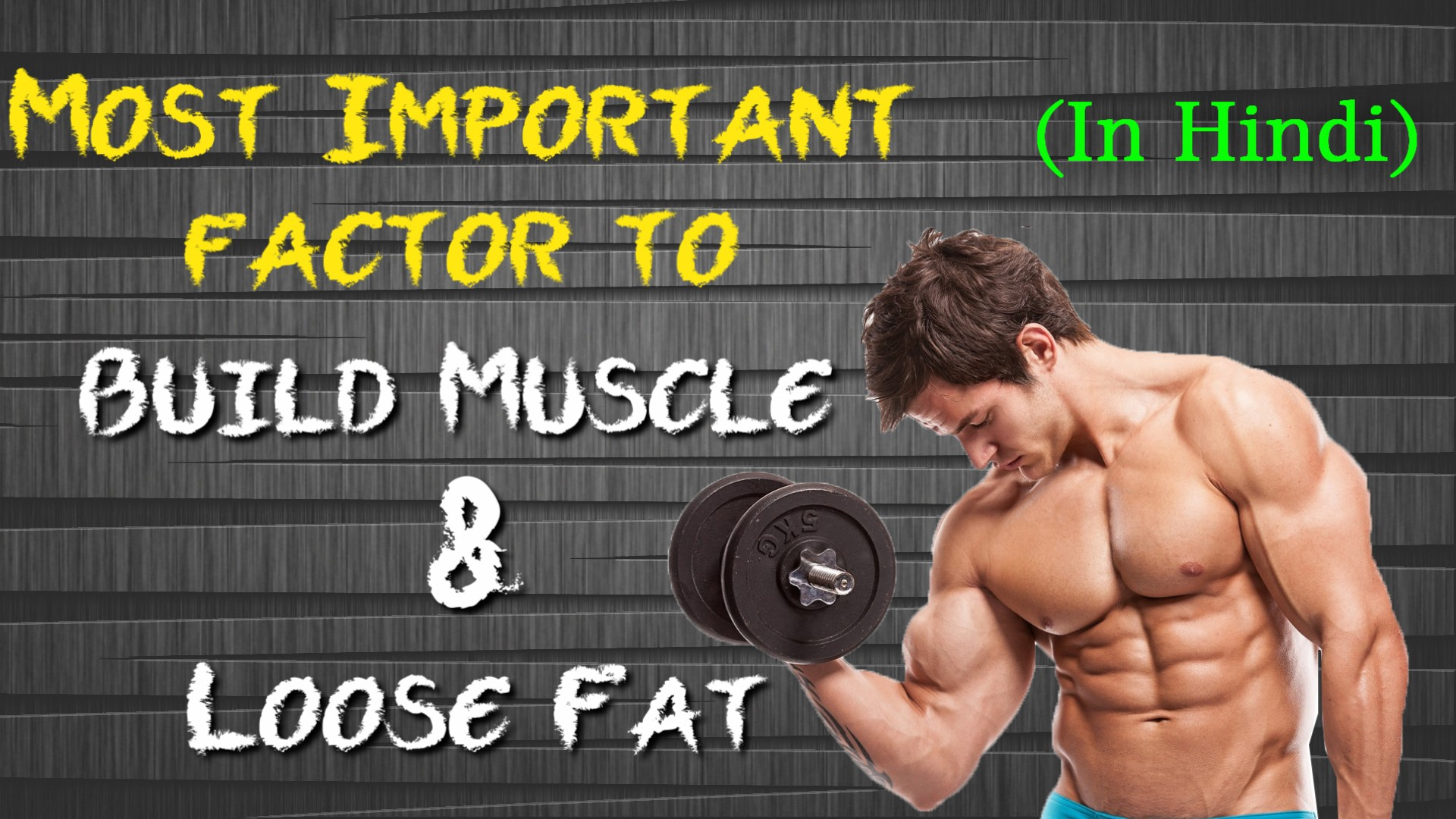 Get Lean & Muscular Fast | Improve Insulin Sensitivity