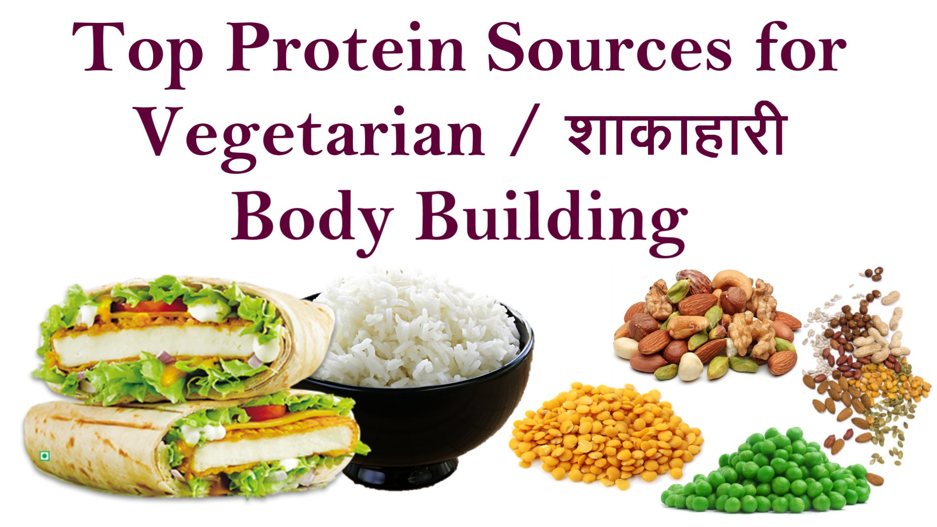 Top Vegetarian COMPLETE PROTEIN Sources For Body Building