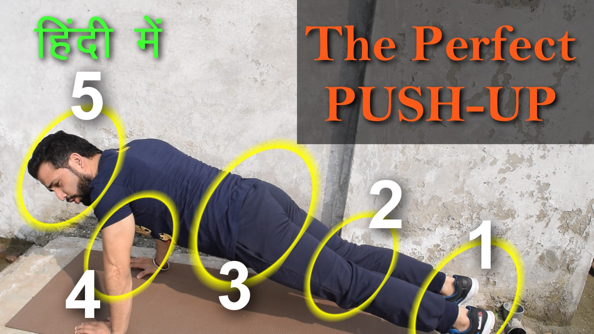 5 Step Push-Up Tutorial | Head-to-Toe Push-Up Technique