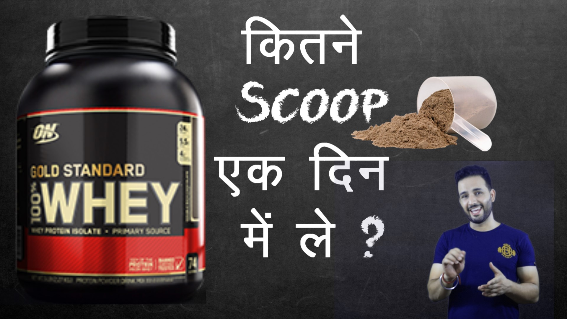 Whey Protein | We bet nobody told you this!!